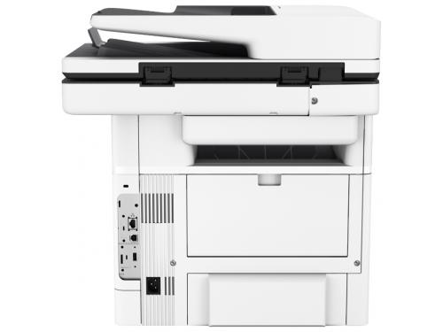 Descargar (Downloads) HP LaserJet Enterprise Flow M527z MFP Driver Impresora Y Instalar Completo